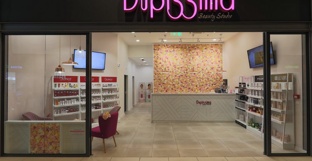 Салон за красота Dupissima - Ring Mall
